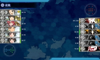E-2-M 夜戦11戦目