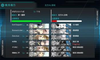 3-5 洋上航空戦力拡充任務