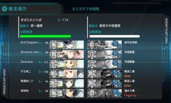 4-4 洋上航空戦力拡充任務