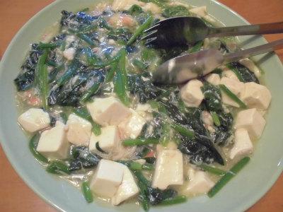2.27ほうれん草と豆腐の旨煮