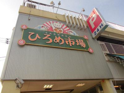 3.5ひろめ広場7