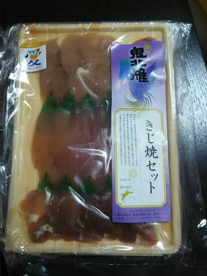 3.9雉肉