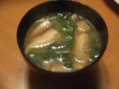 3.31春菊・椎茸・揚げの味噌汁