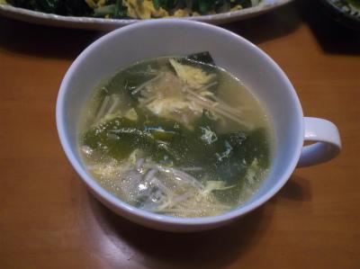 4.8エノキと若芽の中華スープ