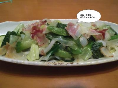 4.15春野菜とパンチェッタの炒め物