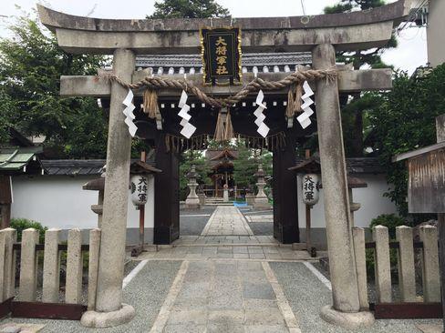 大将軍神社_H28.09.25撮影