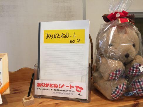 エトワール洋菓子店_H28.01.08撮影