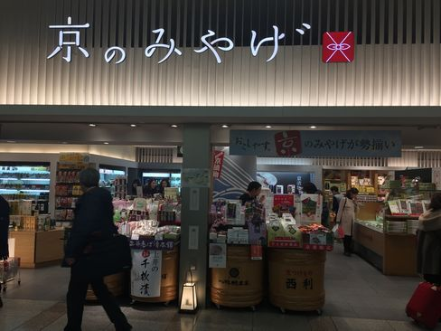 新幹線乗り場のおみやげ店_H29.03.05撮影