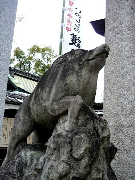 護王神社その1