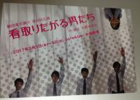 20170305東京晴々1_convert_20170307001130