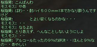 shot00216