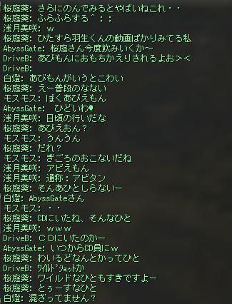 shot00218