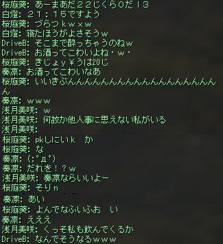 shot00219