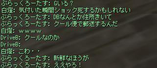 shot00443