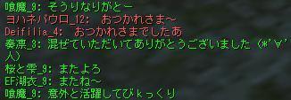 shot00662
