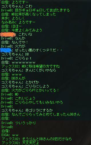 shot00738
