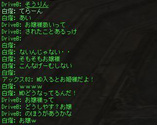 shot00745
