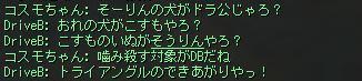 shot00756