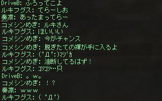 shot00858