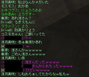 shot02057