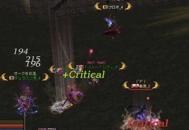 shot02080