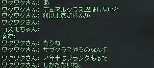 shot02109