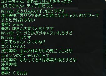 shot00222