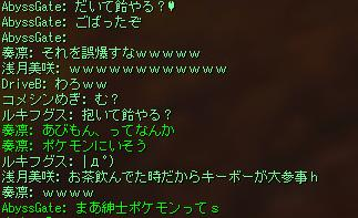 shot00747
