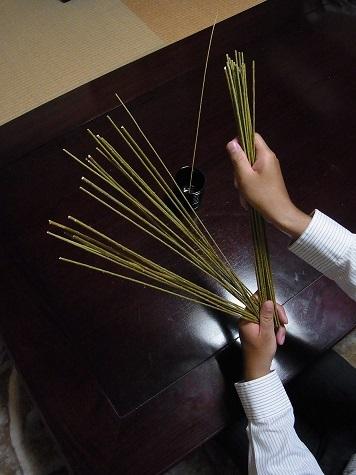 メドハギ・筮竹 (4)