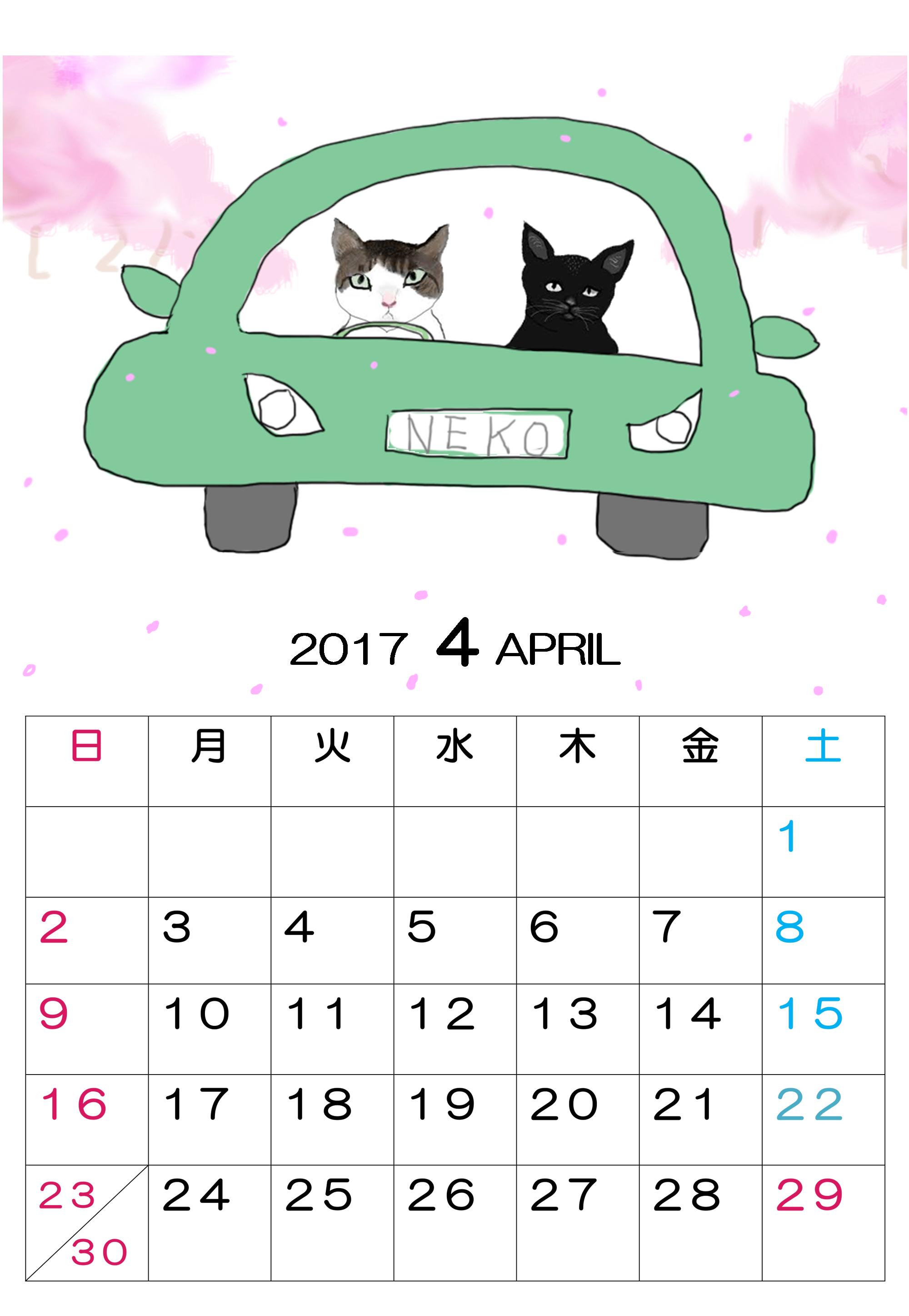 babaちゃまカレンダー
