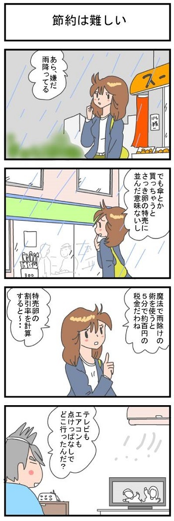 20170409080801c3f.jpg