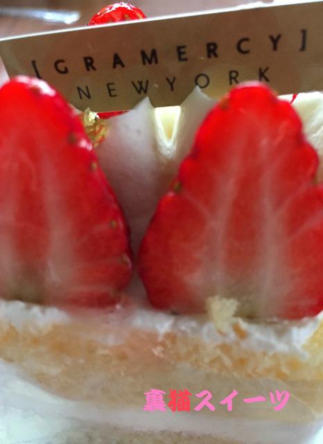 3月13日ショートケーキ