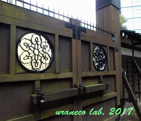 4月20日小石川後楽園