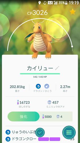 ポケ335