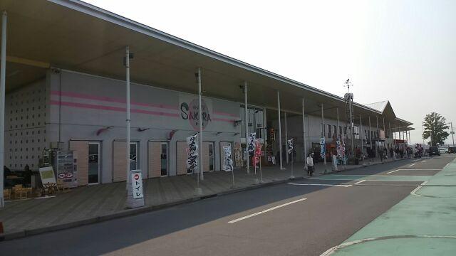道の駅思川2017