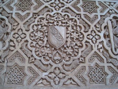 ヒプノセラピー スピリチュアルライフ アブハンブラ宮殿 アラベスク