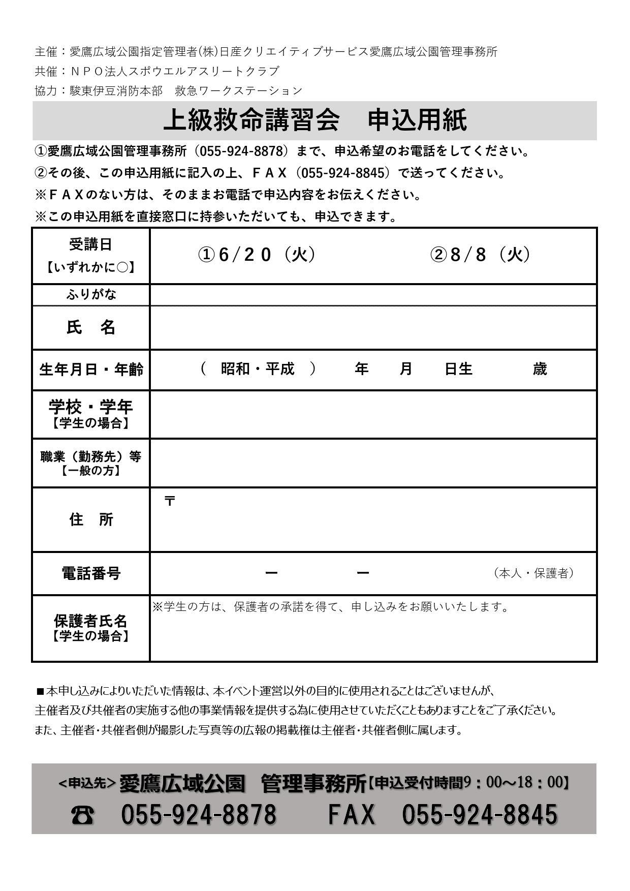 moushikomikyuumei2017