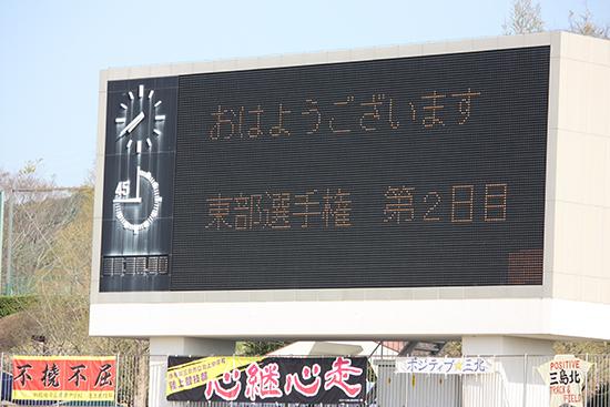 20170416 (1)