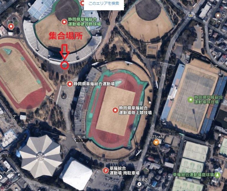 草薙競技場写真