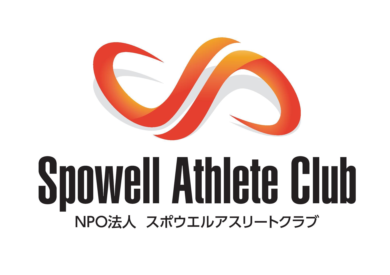 logo-0001spac