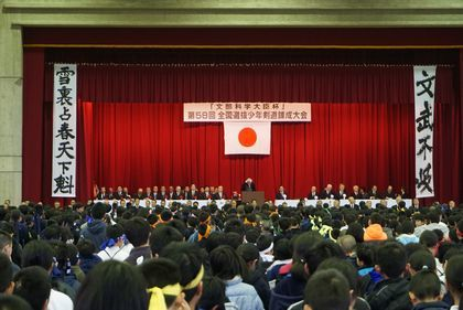 17水戸大会