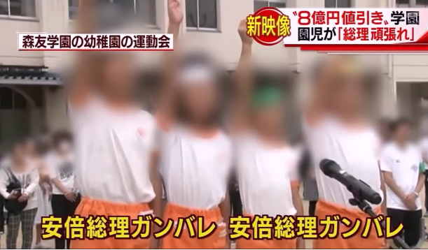 安倍総理ガンバレ6