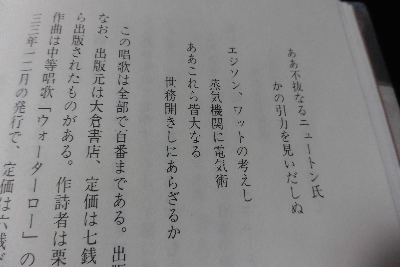 th_CIMG4538.jpg