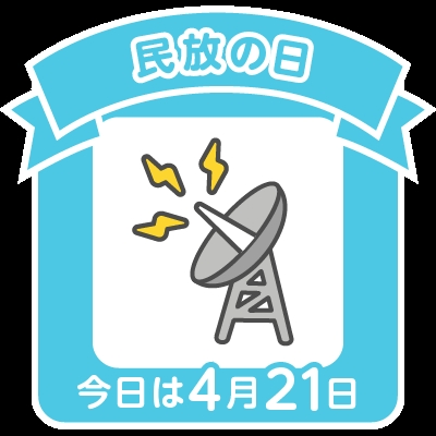 stamp_0421.jpg