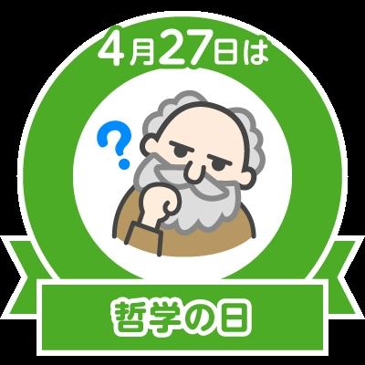 stamp_0427.jpg