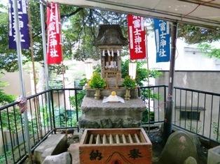 十条富士神社