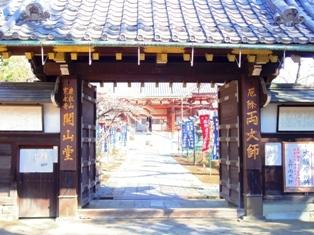 東叡山輪王寺