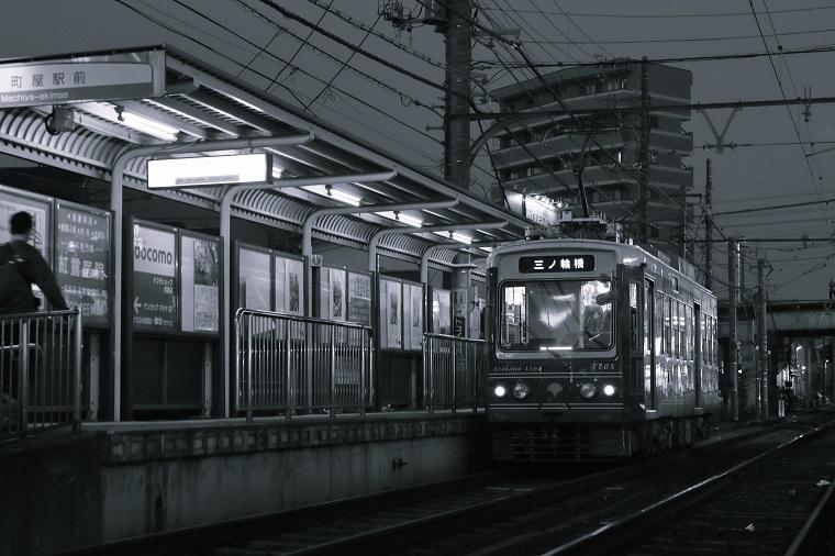 20170325都電荒川線 町屋駅1-3a