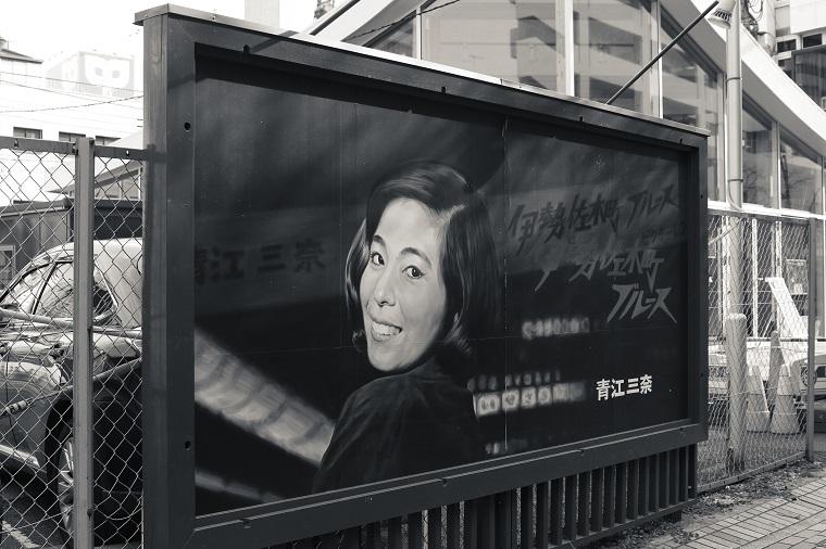 20170402横浜2a