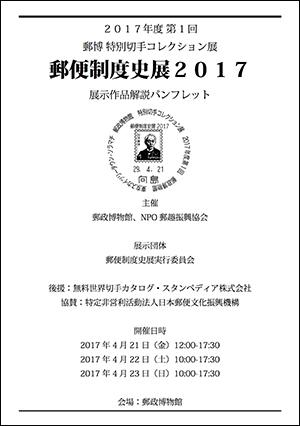 20160415_01.jpg